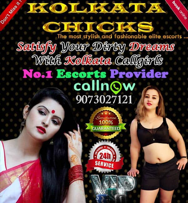 Escorts Kolkata